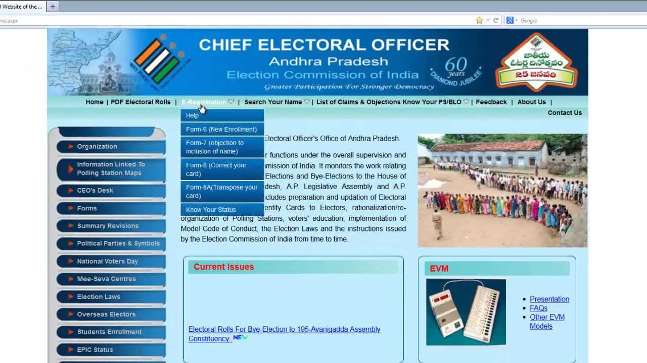 Register Your Election Voter ID Card Online Within 3Min