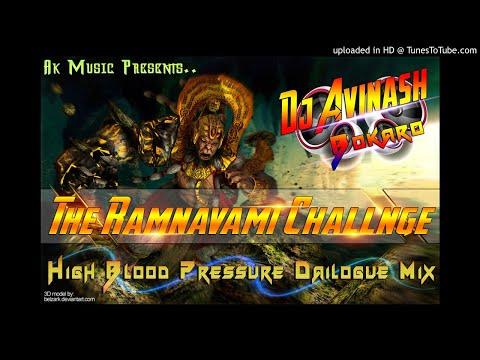 Ramnavami Spl || High Blood Pressure Mix By Dj Avinash Bokaro✓✓ #Dj_Shashi_Dhanbad Style..