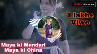 Maya ke Mundari maya ke Chinha Dj Song (Remix)  Maya ke Chinha Dj Cg Song   Kishor mix Music