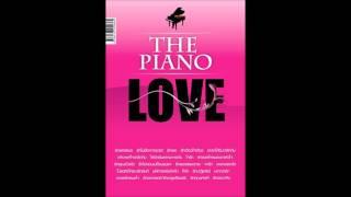 รักของเธอมีจริงหรือเปล่า | P.O.P | Cover by The Piano