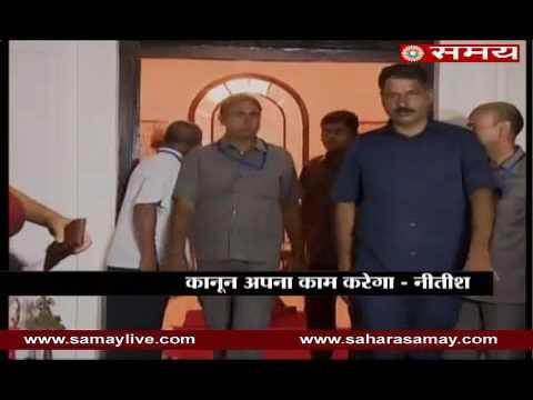 Nitish Kumar given first time statement on Shahabuddin
