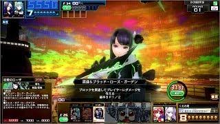 【COJ】赤青緑~シヴァローザ thumbnail