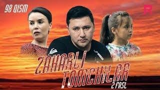 Zaharli tomchilar (o'zbek serial) | Захарли томчилар (узбек сериал) 98-qism