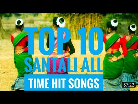 Santali All Time Hit Songs|| Non-Stop Juke Box || S Records