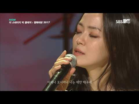 김윤아 The Stage Big Pleasure Ep.77 20170201