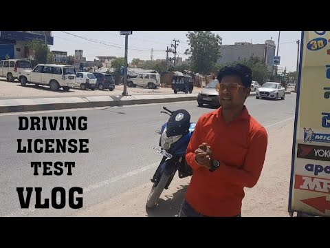 DRIVING LICENSE TEST||VLOG|BIKANER CITY||RAJASTHAN RTO||VLOG.NEW RULES|