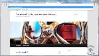 Хостинг Ukraine.com.ua. Создание субдомена.