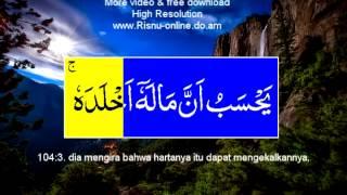 Al Quran Karaoke Al Humazah Studio 55