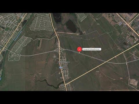 Новая дорога в обход Волгограда появилась на интернет-картах