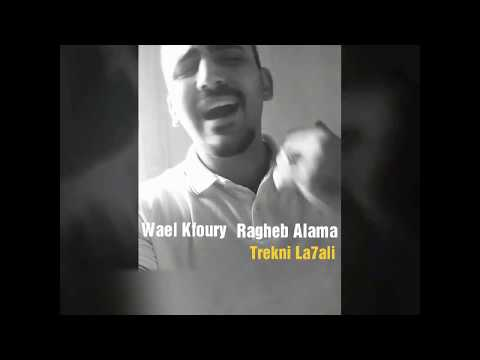 وائل كفوري كذابين / راغب علامة تركني لحالي / ميكس بصوت أيمن حسن / Wael Kfoury - Kezzabeen