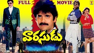 VARASUDU | TELUGU FULL MOVIE | NAGARJUNA | NAGMA | KRISHNA | TELUGU CINEMA ZONE