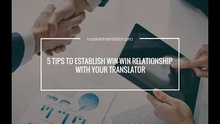 5 Tips To Establish Win-Win Relationship With Your Translator(Hello, this is Simon from Russian Translator Pro – fast, affordable and quality English-Russian translations. Request a free quote or order translation at ..., 2017-02-27T08:49:18.000Z)
