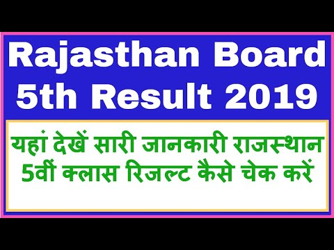 RBSE 5th Result 2019 Rajasthan Board Class 5 Result 2019 Name Wise