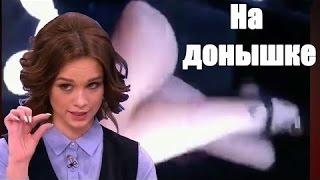 Про Диану Шурыгину