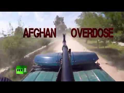 Afghan Overdose  Inside opium trade