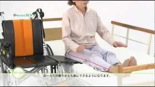横乗り車椅子 ラクーネ2 KY-360 の紹介です。