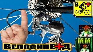 Как чистить тросики переключателей велосипеда. Как часто и нужна ли смазка тросиков| #ВЕЛОСИПЕД+ #ММ(Чтобы переключение передач на вашем велосипеде доставляло вам удовольствие и давало отличную скорость,..., 2015-10-06T21:14:12.000Z)
