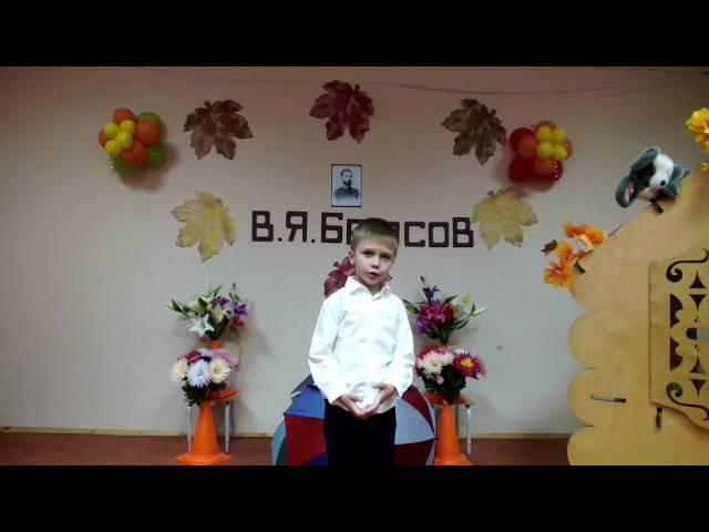 Изображение предпросмотра прочтения – ИльяРядовой читает произведение «Юному поэту (Юноша бледный со взором горящим…)» В.Я.Брюсова