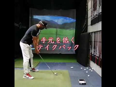 【激減クロス、キャスティング】 沢山の理論を試したけどコレだけでアイアン好調の兆し!! まだまだ治したいとこ盛り沢山だから困る。 #Shorts #ゴルフ #golf