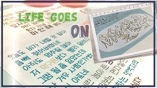 [Lyrics] bts Life goes on lyrics ㅣ가사쓰기ㅣ방탄소년단ㅣBEㅣbts lyrics handwriting