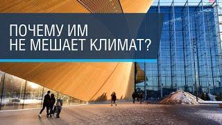 Хельсинки, часть 1: архитектура, библиотека и ЖКХ