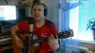 """""""Чужая свадьба"""" (Андрей Державин) - cover под гитару"""