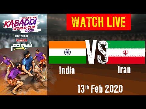Kabaddi World Cup 2020 Live - India Vs Iran - 13 Feb - Match 12 | BSports