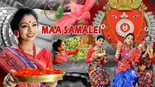 MAA SAMALEI BHAJAN | ADIRUPA TUI MAA | NEW SUPERHIT SAMBALPURI BHAJAN