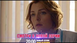 """Трейлер 1 """"МОЛОДЁЖКА 4"""" НОВЫЙ СЕЗОН """"ПРОТИВОСТОЯНИЕ"""" (Светлана Антонова)"""