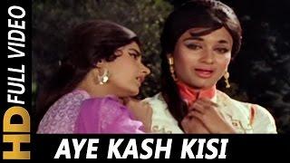 Aye Kash Kisi Deewane Ko | Lata Mangeshkar, Asha Bhosle | Aaye Din Bahaar Ke 1966 Songs