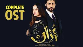 Drama Serial Uraan OST | Ali Josh | Nimra Khan | Aplus