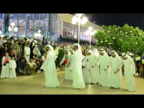 Marina Mall, Abu Dhabi celebrating 43rd U.A.E National Day