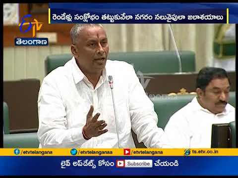 Bring Funds from Centre | KTR Asks BJP MLAs | Over Discussion on Water