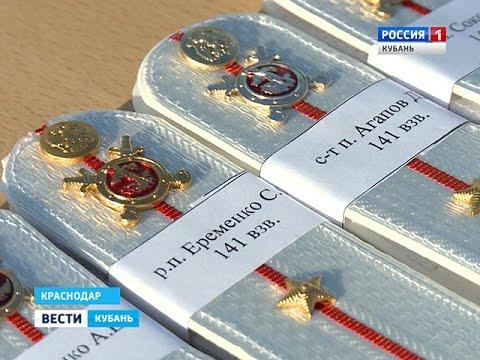 Офицерами стали выпускники Краснодарского университета МВД