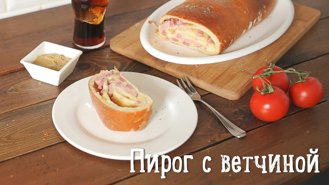 Пирог из 3 простых ингредиентов [Рецепты Bon Appetit]