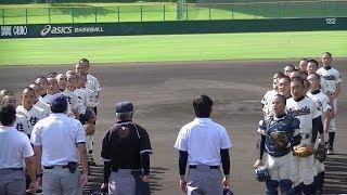 【中学野球】魚住vs野々池『2017明石市中学野球大会・準決勝』