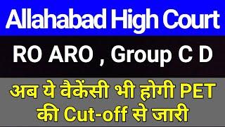 Allahabad High Court RO ARO Gr…