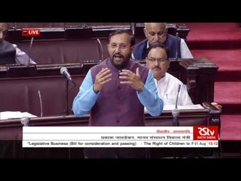 Sh. Prakash Javadekar's speech, 01 August, 2017