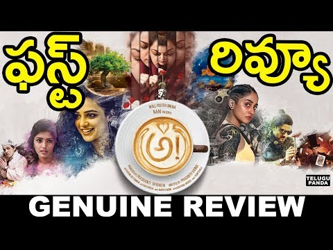 Awe Movie REVIEW And Rating | అ! మూవీ రివ్యూ | Nani | Kajal Aggarwal | Nithya Menen | Telugu Panda