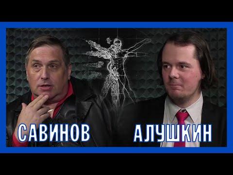 Гастроли Виктора Савинова