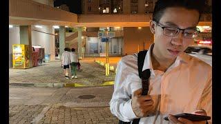 Publication Date: 2019-06-18 | Video Title: 微電影《朋友》五旬節林漢光中學