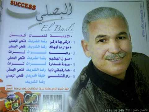 fathi elbasli new