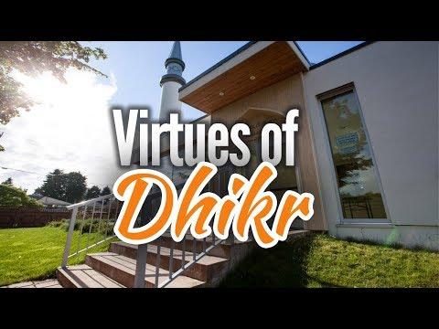 فضائل الذكر Virtues of Dhikr