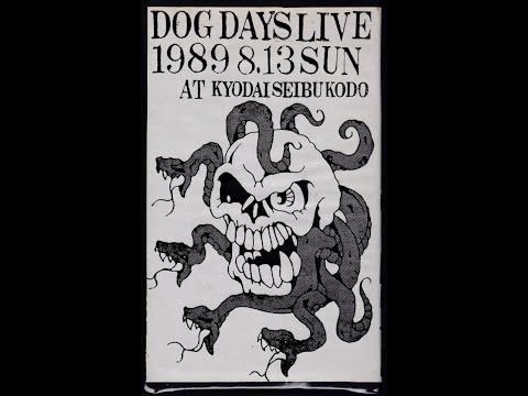 Dog Days Live (1989.08.13) Various Artists