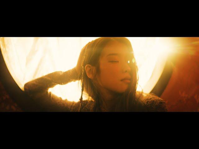 [MV] IU(아이유)_Epilogue(에필로그)