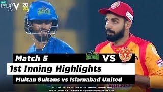Multan Sultans vs Islamabad United | 1st Inning Highlights | Match 5 | 22 Feb 2020 | HBL PSL 2020