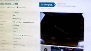Автомобили и цены в Москве 25(, 2012-12-16T19:54:31.000Z)