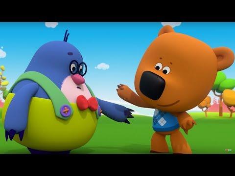 Ми-ми-мишки - Очкарик - Премьера - серия 110 - современные мультфильмы для детей - Как поздравить с Днем Рождения