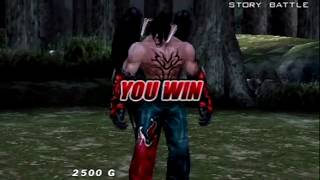 Tekken: Dark Resurrection (PSP) Story Battle as Devil Jin