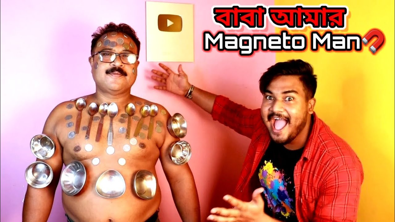 My Father Got Magnetic Power 🧲 | কি করে পেলো এই শক্তি!!?